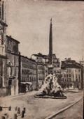 Pietre di Roma. Dipinti di Alberto Salietti