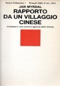 Poesia d'amore italiana. Dalle origini al primo Novecento