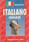 CONTRIBUTI GIURIDICI della SCUOLA DI NOTARIATO A. Anselmi - Decennio 1949-1958