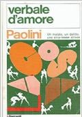 Verbale d'amore