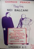 Storia della letteratura serbo croata