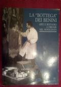 La bottega dei Benini. Arte e restauro a Firenze nel novecento.
