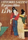 Antologia della mamma. Raccolta di prosa e poesia