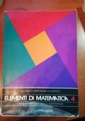 La didattica nell'ateneo cofanetto - Guide d'orientamento I e II