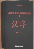 Il CINESE - LIBRO DEI CARATTERI (3 Volumi)