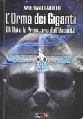 Gli extraterrestri e le origini della civiltà