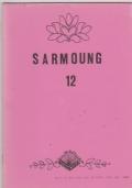 Sarmoung 12