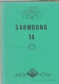 Sarmoung 14