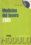 Modulo medicina del lavoro 2005 con cd-rom