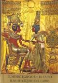 El museo egipcio de el Cairo, Il museo egizio del Cairo (GUIDE – ITALIANO – SPAGNOLO – ESPANOL)