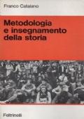 Breve storia dell'agricoltura italiana 1860-1970