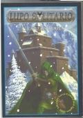 L'ultimo dei Ramas. Librogame gioco ruolo libro role game fantasy Lupo Solitario EDIZIONE LUCCA COMICS AND GAMES