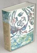 FEDERICA IN CINA (PIER VITTORIO TONDELLI E LA SUA RAGAZZA) Serie limitata di 200 esemplari