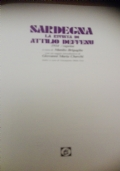 Sardegna la rivista via Attilio Deffenu 1914 / reprint