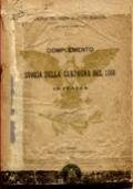 COMPLEMENTO ALLA STORIA DELLA CAMPAGNA DEL 1866 IN ITALIA