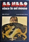Nero Wolfe a cena col delitto (prima edizione)