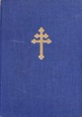 MEMORIE DI GUERRA. L'APPELLO 1940-1942