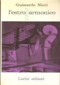 L'estro armonico (NARRATIVA ITALIANA – GUISCARDO NIERI)
