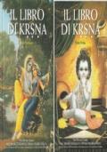 IL LIBRO DI KRSNA (Parte prima e seconda) [sono 2 libri]