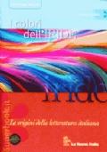 I colori dell'iride. Le origini della letteratura italiana