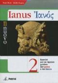 Il nuovo Ianus 2