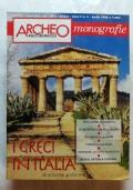 ARCHEO - ANNO VI - N°5 - DIECI SCOPERTE CHE SCONVOLSERO IL MONDO
