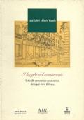 I LUOGHI DEL COOMERCIO