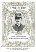 SERIE CARTOLINA DEGLI EROI: IL PRIMO SOLDATO D'ITALIA S.M. VITTORIO EMANUELE III