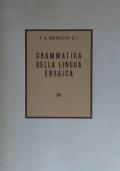 Pascarella - Sonetti