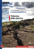 Scienze della Terra. Unico + Libro Digitale con Interactive eBook. Seconda edizione