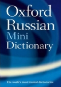 Russian mini dictionary