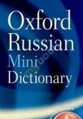 Russian-English mini dictionary
