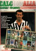 CALCIO ITALIA GUERIN SPORTIVO  1981 - 1982