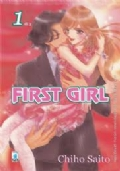 First girl - Serie Completa 1-5