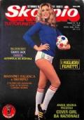 Skorpio n  6  1980