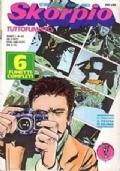 Skorpio n  22  1977