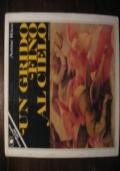 ANNA RICE - UN GRIDO FINO AL CIELO - PRIMA EDIZIONE - 1984