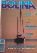Bolina : la rivista dell'andar per mare n. 219 aprile 2005