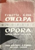 Opora - Versioni greche per il liceo
