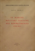 I Medici - Volume I