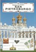 SAN PIETROBURGO (City book)