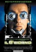 Cartolina cinema - Il 6° giorno - 2000