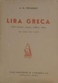 Lira Greca