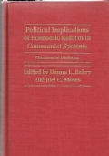 Political implications of economic reform in Communist systems : communist dialectic