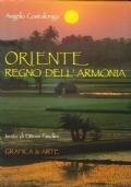 ORIENTE - REGNO DELL'ARMONIA