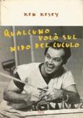 QUALCUNO VOLO' SUL NIDO DEL CUCULO