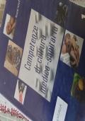 Competenze di cultura medico sanitaria. Per gli Ist. professionali alberghieri