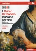 IL CRICCO DI TEODORO ITINERARIO NELL'ARTE (DAL BAROCCO AL POST IMPRESSIONISMO) VERSIONE ROSSA