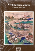 Chin P'ing Mei - Romanzo cinese del secolo XVI