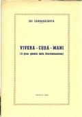 VIVEKA - CUDA - MANI (IL GRAN GIOIELLO DELLA DISCRIMINAZIONE)